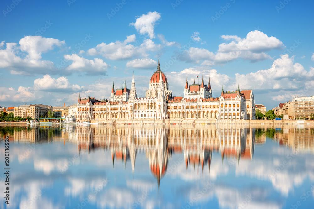 Budapeszt, Parlament, Strona Ungarn