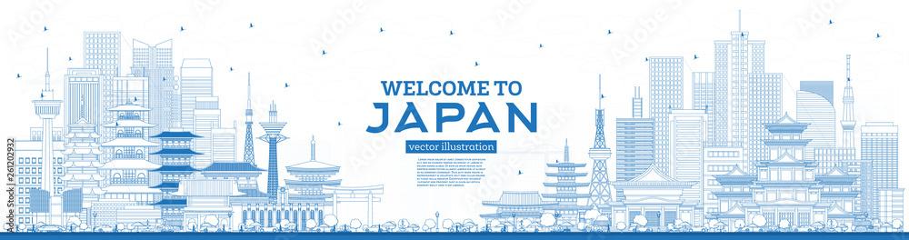 Plan witamy w Japonii krajobraz z niebieskim budynków.