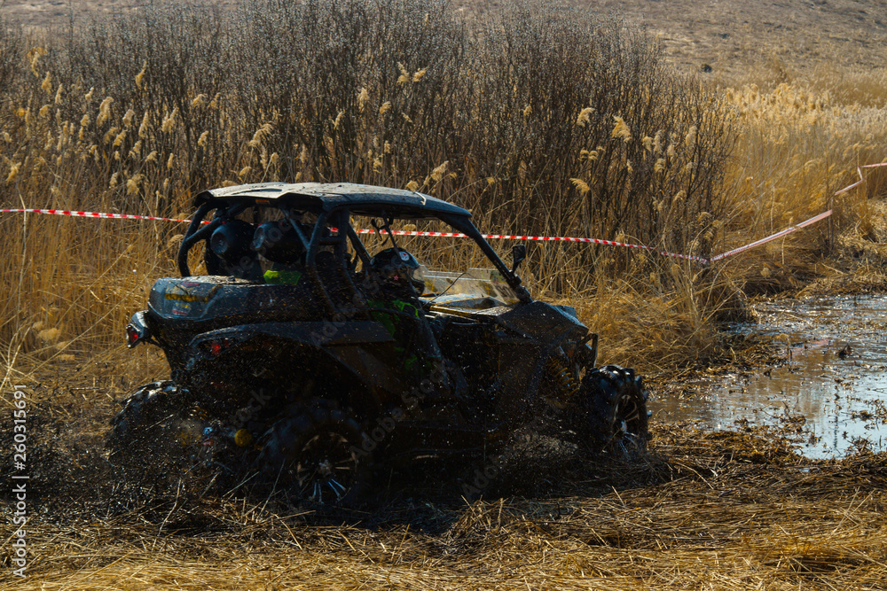 sport ekstremalny off-road racing na quadzie