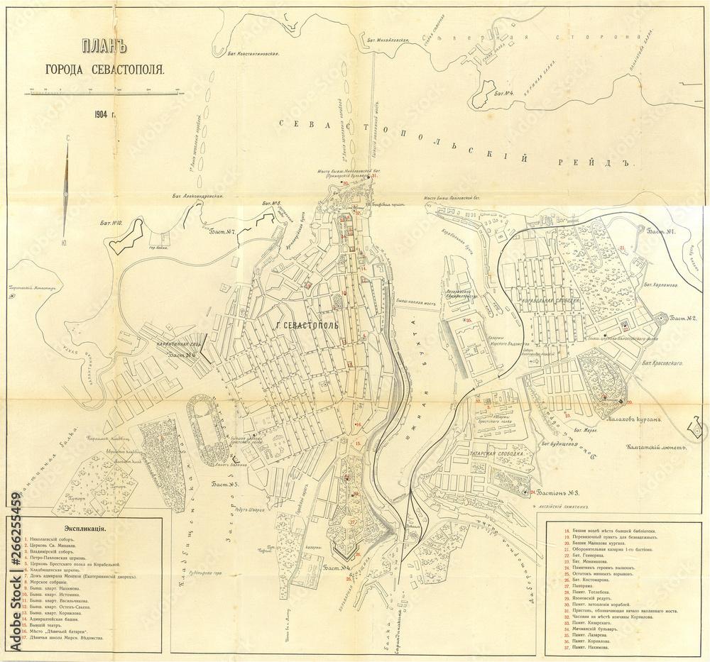 Rosyjska mapa Sewastopol wydania 1904